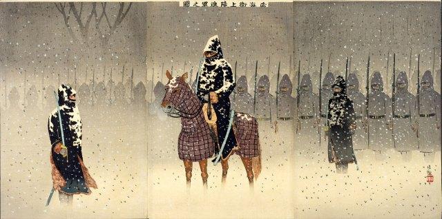 ukiyo-e giapponese
