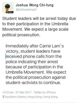 arresto leader umbrella movement