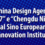 """China Design Agenda 2017"" e ""Chengdu Night"" al Sino European Innovation Institute"
