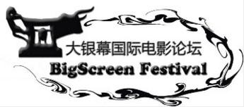 BigScreen Festival logo
