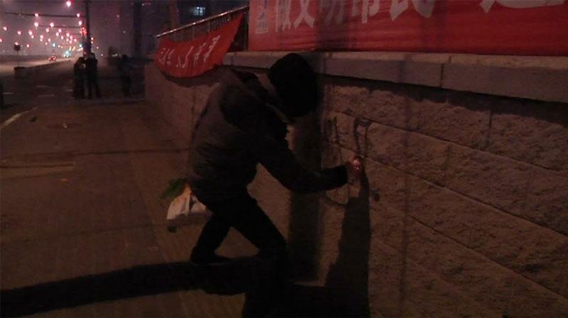 Intervista con Lance Crayon: Le origini dei graffiti a Beijing