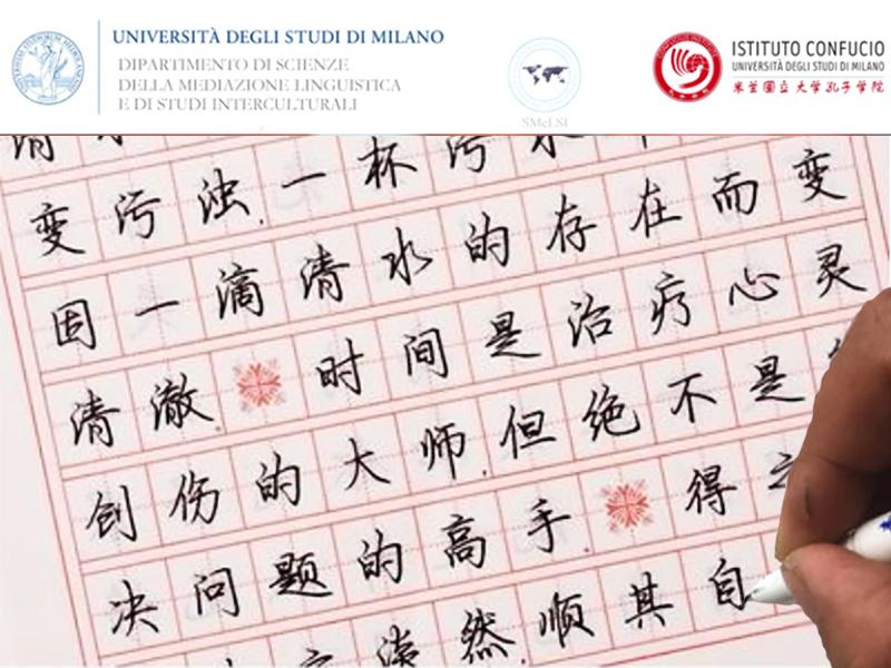 cooperazione universitaria tra Italia e Cina