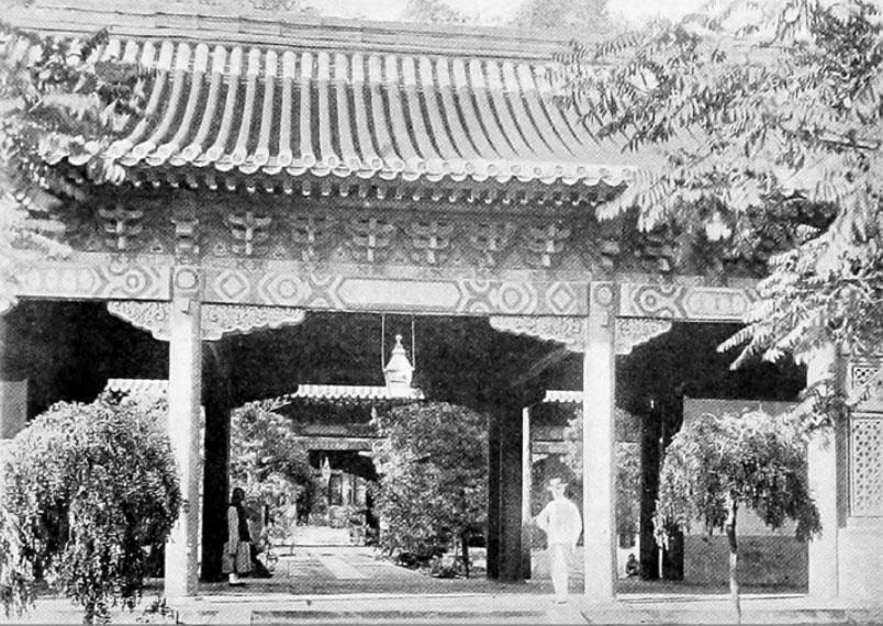 L'entrata della legazione britannica a Pechino