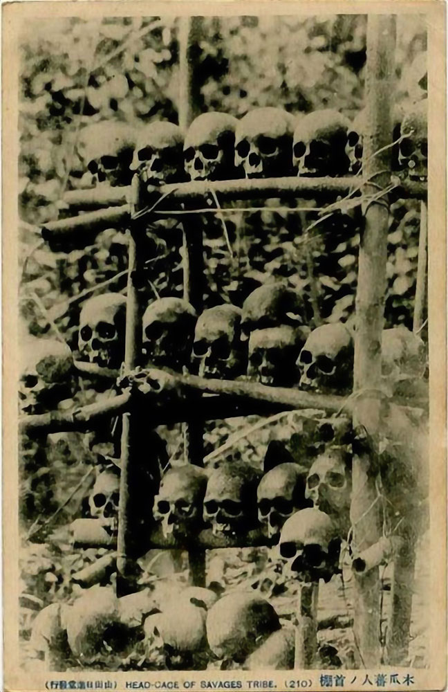 Teschi ammassati. Cacciatori di teste taiwanesi, prima del 1945