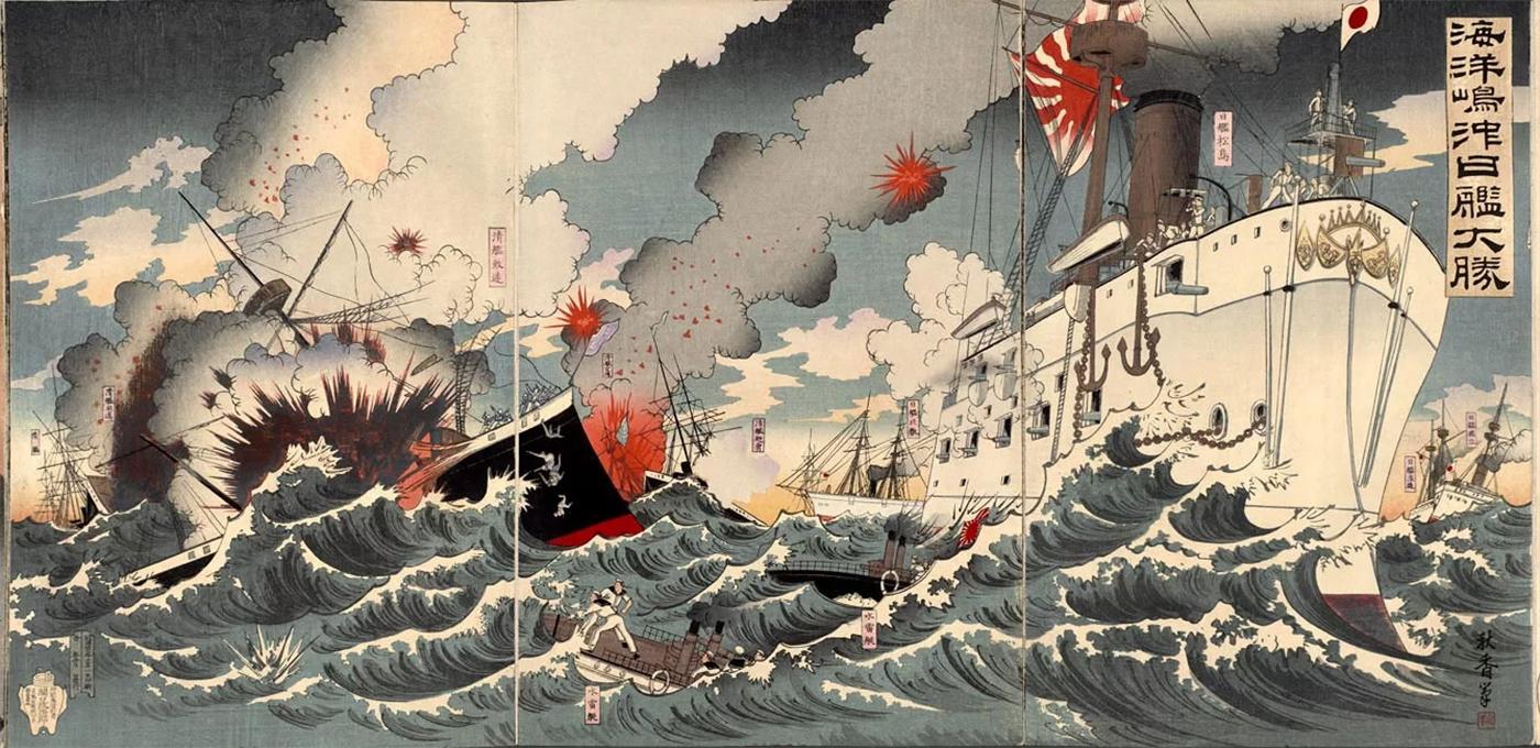 Storia della Prima Guerra Sino-Giapponese