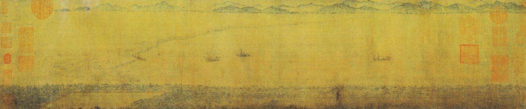 View of Qiantang Tide