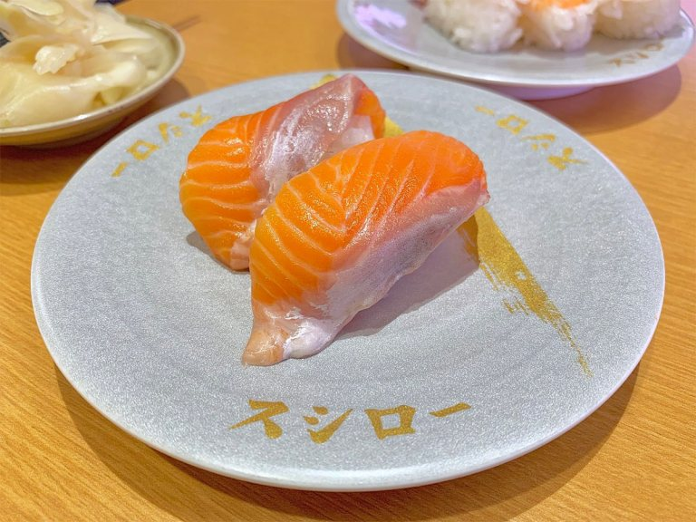 salmon chaos sushiro