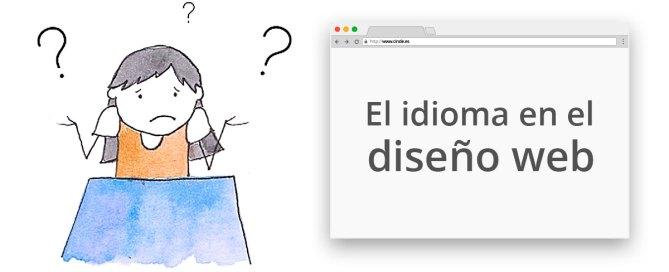 idiomadiseñoweb