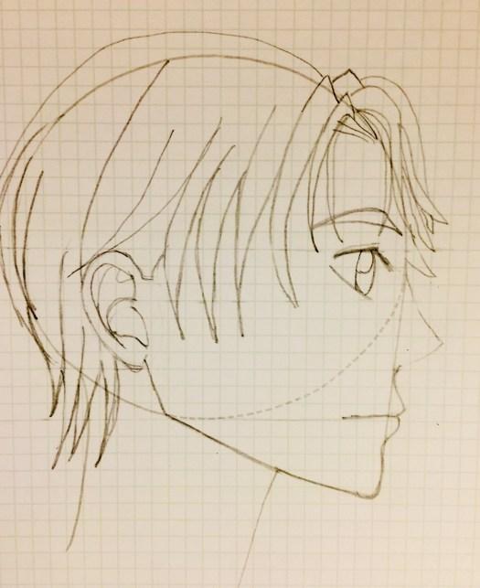 Manga Teen Boy Profile