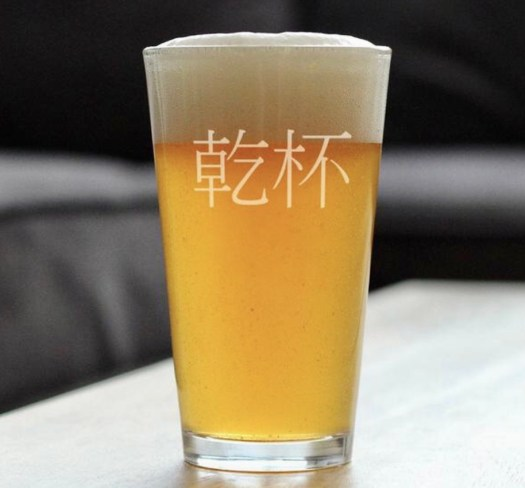 Father's Day Traditions Around the world beer glass
