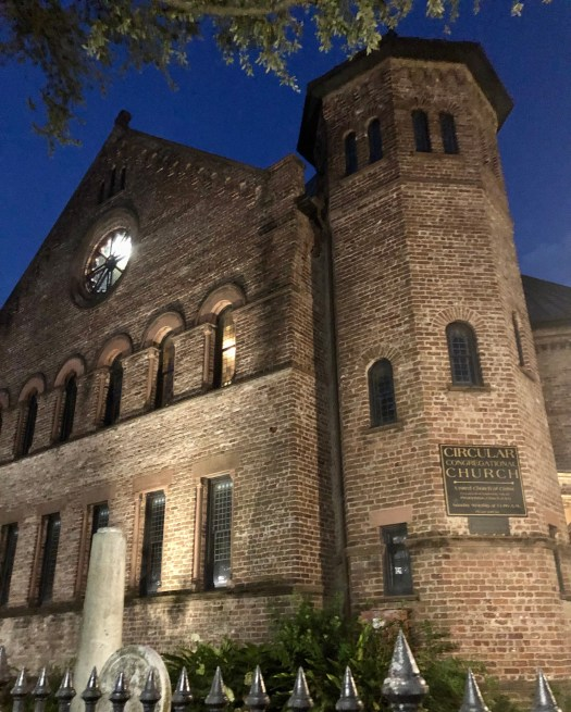 Historic Sites to See in Charleston circular church