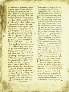 Book of Armagh page