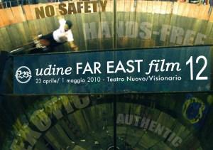 Udine Far East Film Festival 2010: CUEAFS Hong Kong Cinema Panel