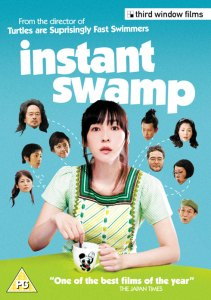 Barbican Film: 'Instant Swamp'
