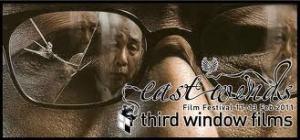Third Window Film Festival 2011: An Introduction