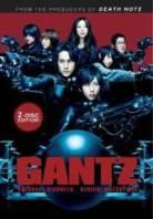 DVD Review: 'Gantz'