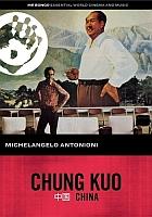 DVD Review: 'Chung Kuo China'