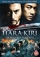 DVD Review: 'Hara-Kiri: Death of a Samurai'