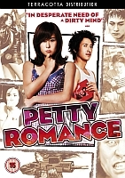 DVD Review: 'Petty Romance'