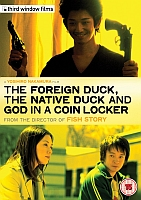 DVD Review: 'The Foreign Duck, The Native Duck & God
