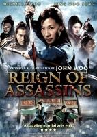 Film Review: 'Reign of Assassins'