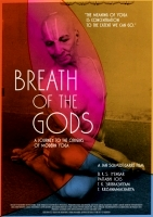 Film Review: 'Breath of the Gods'