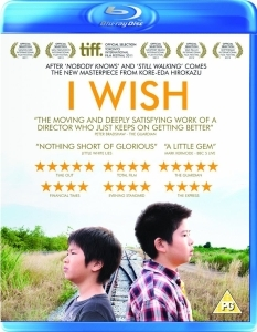 Competition: Win 'I Wish' on Blu-ray *closed*