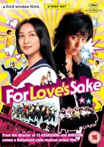 DVD Review: 'For Love's Sake'