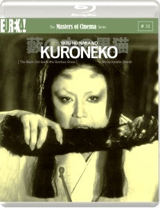 Blu-ray Review: 'Kuroneko'