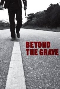 EEFF 2013: 'Beyond the Grave' review