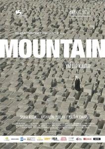 Toronto 2015: 'Mountain' review