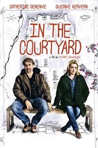 Film Review: 'Dans la Cour'
