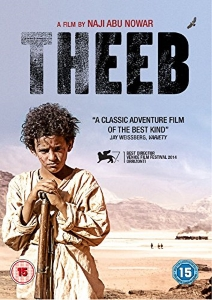 DVD Review: 'Theeb'