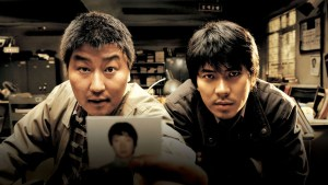 Film Review: Barking Dogs Never Bite, Memories of Murder