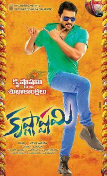 Krishnastami new poster