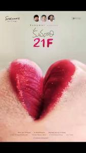 Kumari 21F movie posters 2