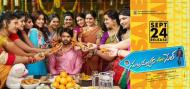 subramanyam for sale release date posters 3