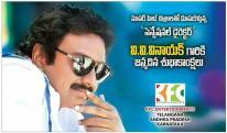 Happy Birthday V Vinayak posters 2