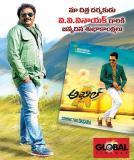 Happy Birthday V Vinayak posters 6