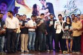 Bhale Bhale Manchi Roju Audio Launch 33