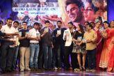 Bhale Bhale Manchi Roju Audio Launch 34