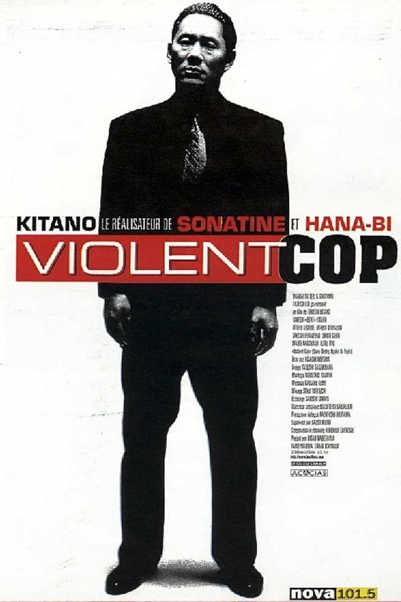 violent_cop_affiche