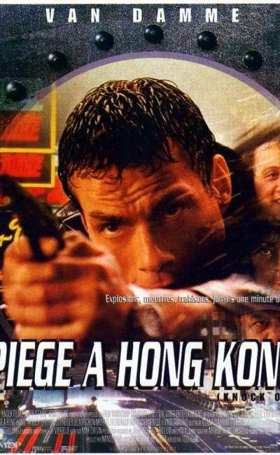 Piège à Hong Kong, l'affiche