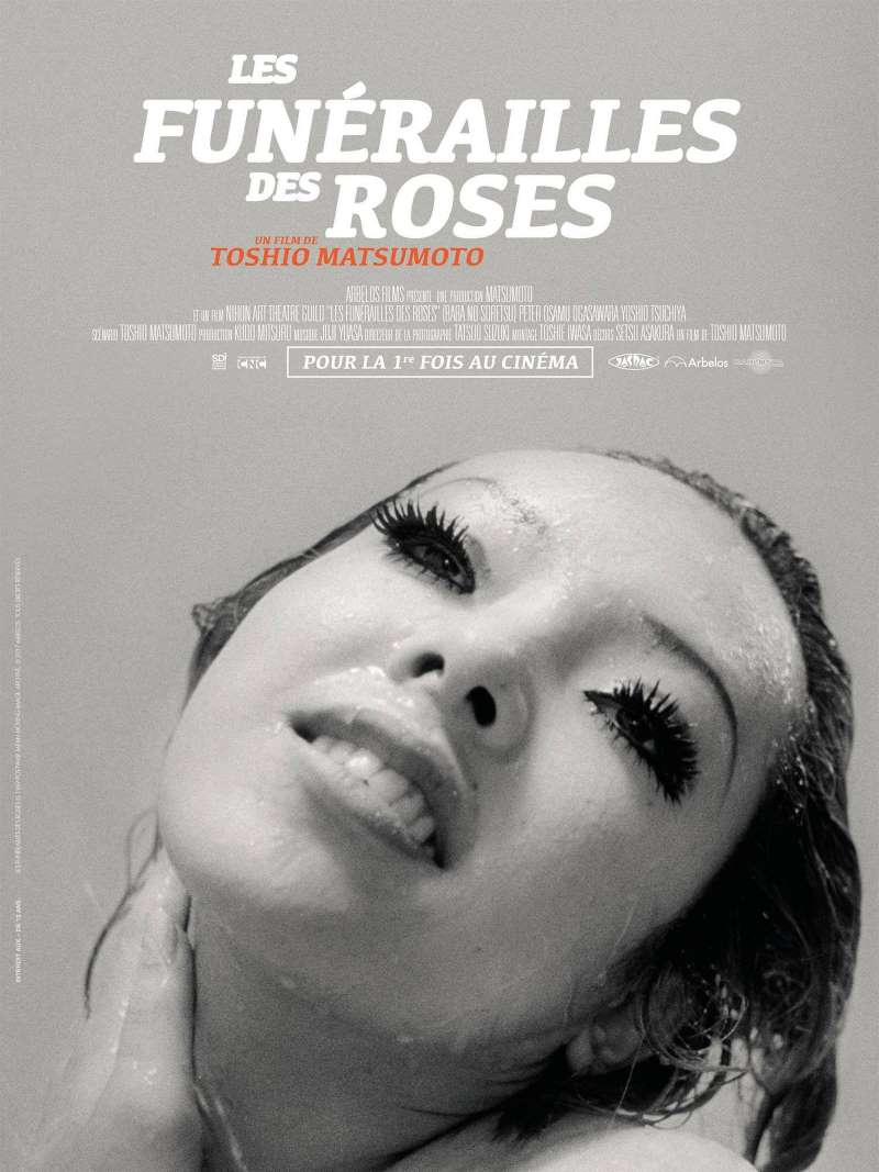 Les funérailles des roses, l'affiche