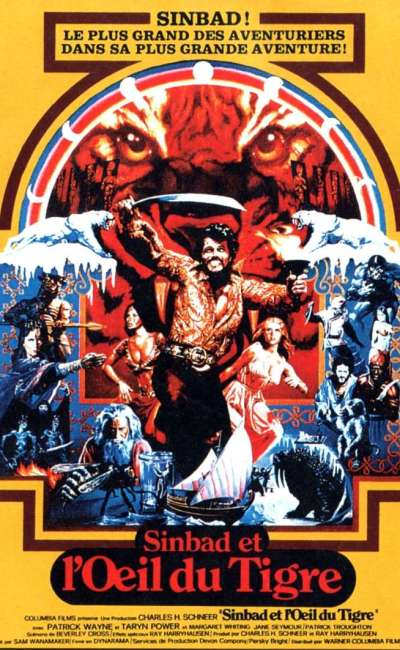 Sinbad et l'oeil du tigre, l'affiche