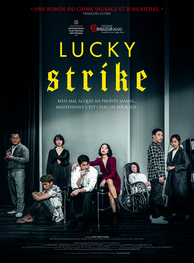 Affiche de Lucky Strike de KIM Yong-hoon