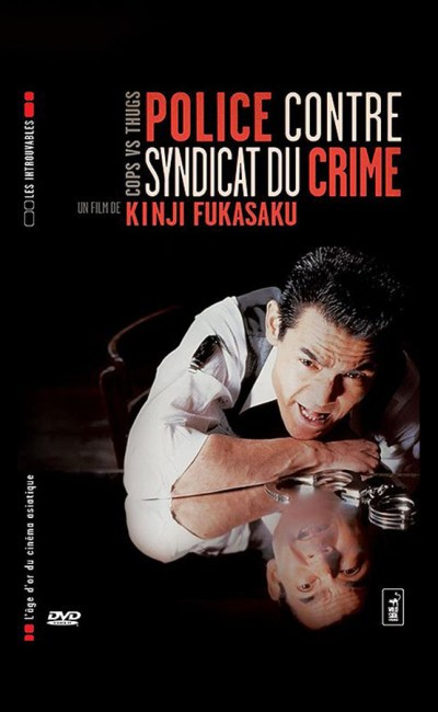 Police contre syndicat du crime DVD Wild Side cover