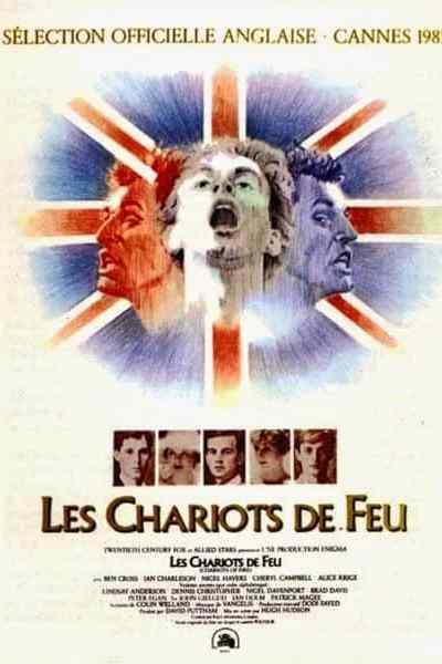 Affiche française de Les chariots de feu de Hugh Hudson