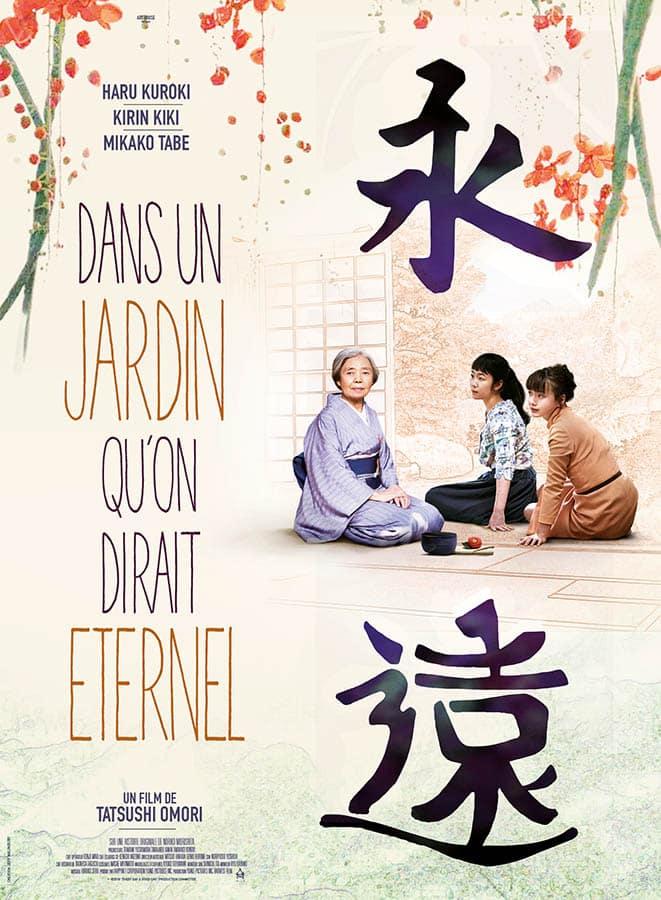 Dans un jardin qu'on dirait éternel : affiche du film de Tatsushi Omori