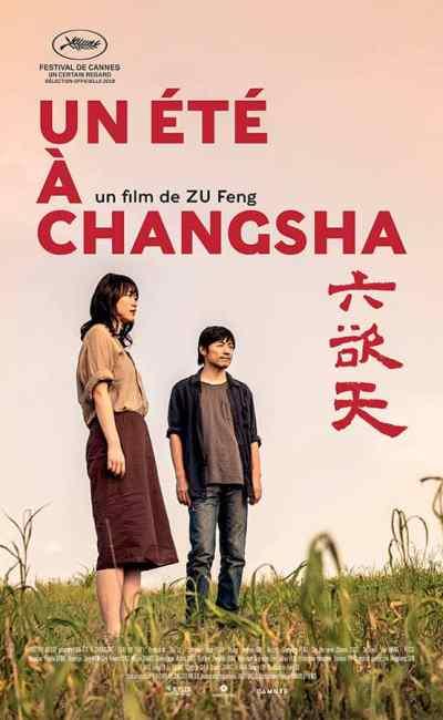 Un été à Changsha, affiche du premier film de Zu Feng